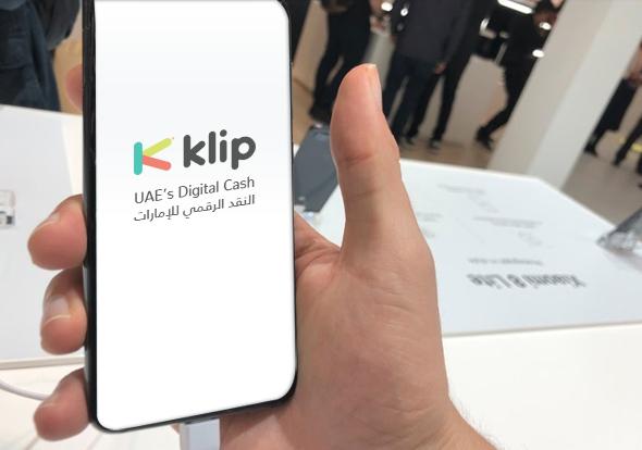 איחוד האמירויות אפליקציה סמארטפון קליפ  klip, צילום: עומר כביר