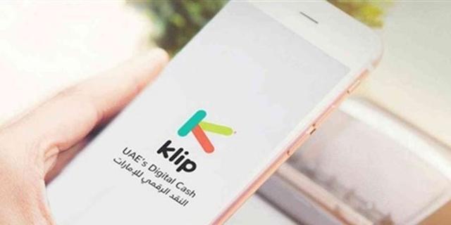 אפליקציית תשלומים קליפ, איחוד האמירויות, צילום: klip