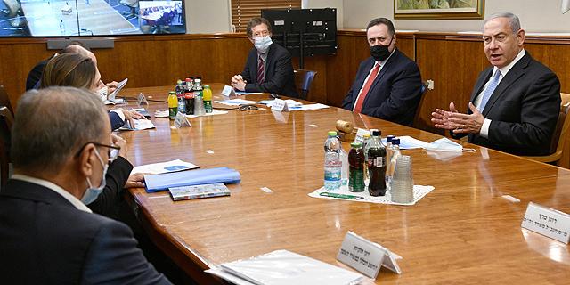 נתניהו בדיון כלכלי עם שר האוצר ישראל כץ. שיעור ביצוע כולל של 52%