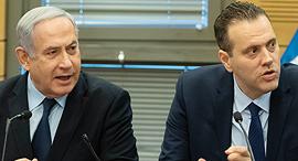 מימין מיקי זוהר חבר כנסת בנימין נתניהו ראש הממשלה, צילום: שלו שלום