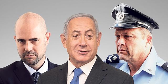 משטרת ישראל בשירות הנאשם בנימין נתניהו