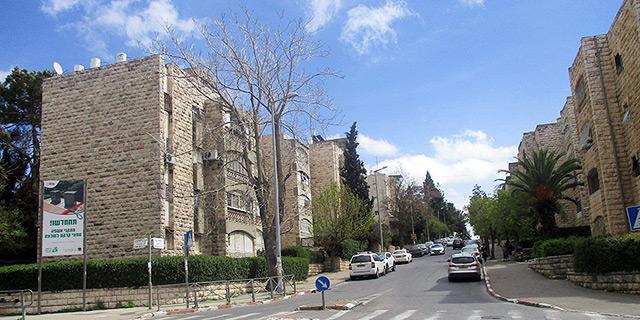 שכונת רמת אשכול, ירושלים, צילום: ויקיפדיה
