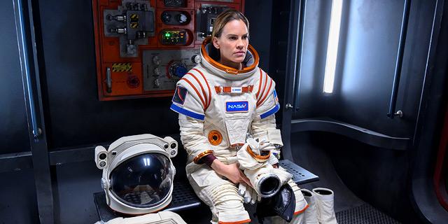 """סדרת החלל """"הרחק"""": יוסטון, יש לנו בעיה"""