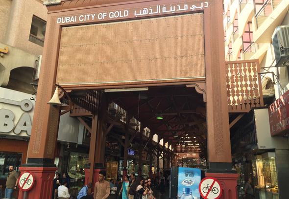 שוק הזהב בדובאי