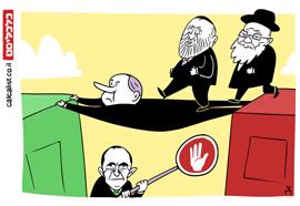 קריקטורה יומית 8.9.2020, איור: צח כהן