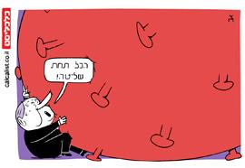 קריקטורה יומית 9.9.2020, איור: צח כהן