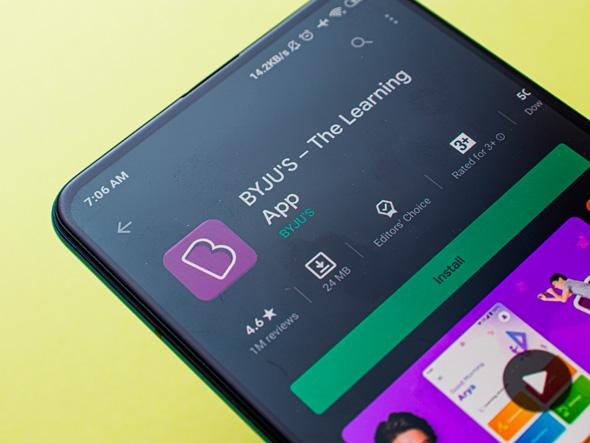 אפליקציית Byju ההודית למידה מרחוק