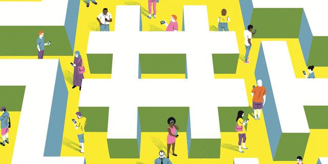 תעצרו את הטרנד: המאבק של הרשתות החברתיות בפייק ניוז ובקונספירציות