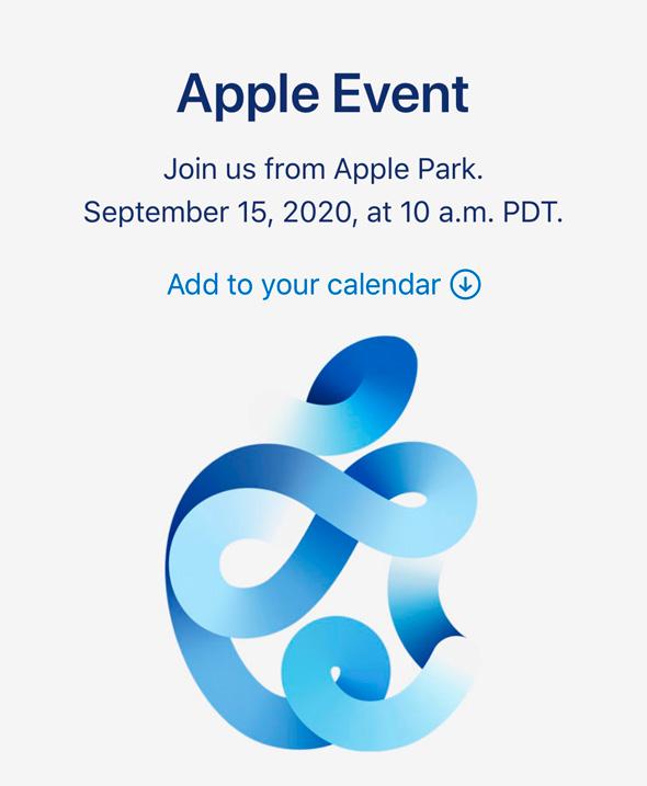 אירוע אפל נובמבר 2020, צילום: צילום מסך