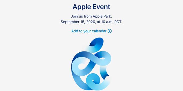 ההזמנה של אפל לאירוע, צילום: צילום מסך