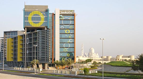 משרדי twofour54 באבו דאבי , צילום: twofour54