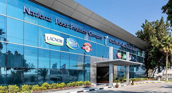 החברה הלאומית למוצרי מזון באבן דאבי - National Food Products Company , צילום: dubaiprnetwork