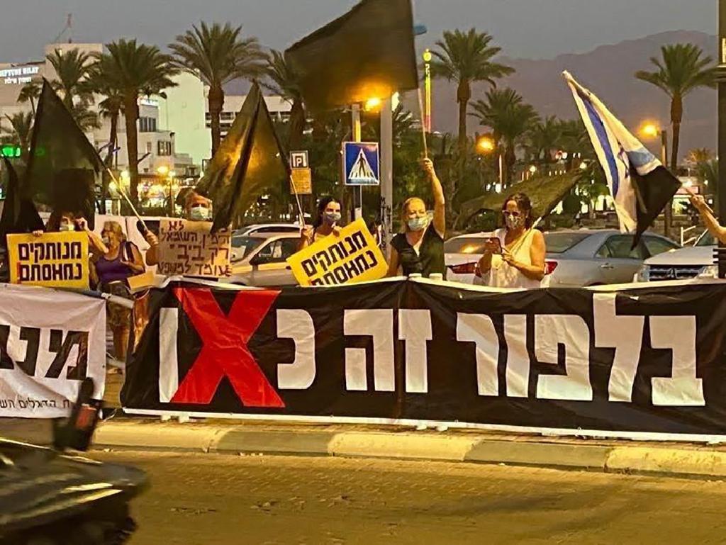 המחאה הערב, צילום: הדגלים השחורים