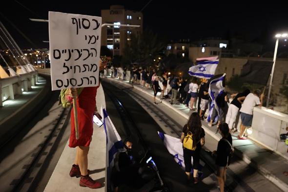 ירושלים, צילום: עמית שאבי