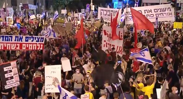 מפגינים בבלפור, צילום: Satview