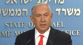 """בנימין נתניהו ראש הממשלה הצהרה קורונה , צילום: לע""""מ"""