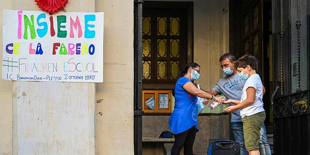 בית ספר ברומא בקורונה, צילום: איי אף פי