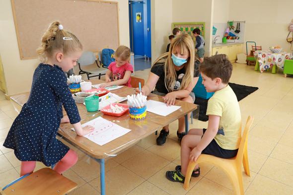 Kindergarten (Archive)