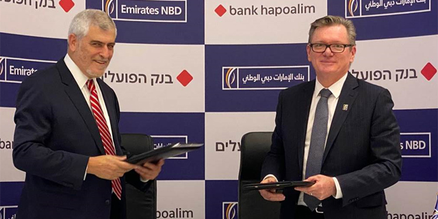 בנק הפועלים חתם על מזכר הבנות עם הבנק הגדול בדובאי