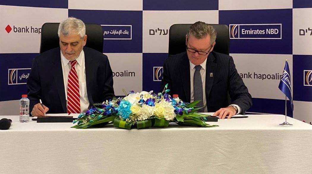 """מנכ""""ל בנק הפועלים דב קוטלר ומנכ""""ל Emirates NBD שיין נלסון"""