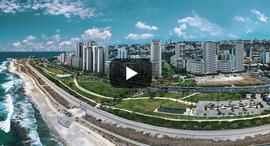 וידאו חוץ נקסט אורבן בחיפה זירת הנדלן לחצן, צילום: טל אזולאי