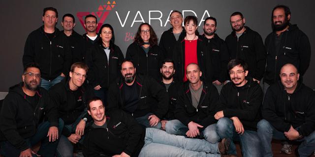 צוות ואראדה, צילום: גיא טייכהולץ