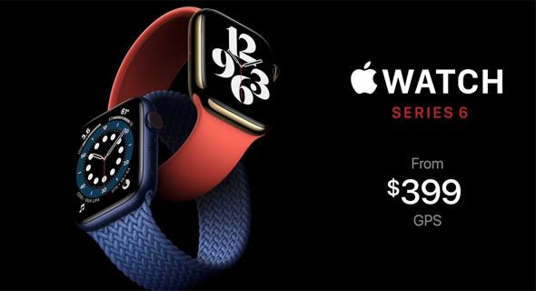 אפל ווטש 6 מחיר Apple Watch, צילום מסך: אפל