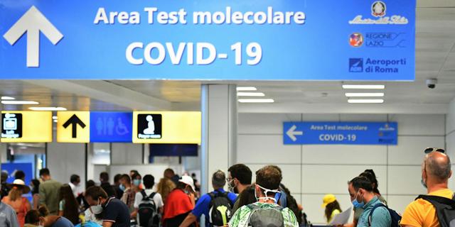 נמל תעופה שדה תעופה לאונרדו דה וינצ'י פיומצ'ינו רומא בדיקות קורונה, צילום: גטי