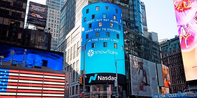 ההנפקה הגדולה אי פעם לחברת תוכנה: שווי של 33 מיליארד דולר לסנופלייק