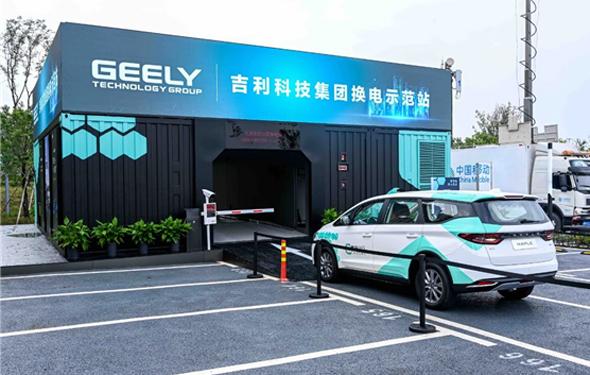 תחנת החלפת סוללה לרכב חשמלי של ג'ילי טכנולוג'י