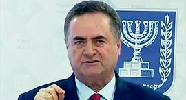 """שר האוצר ישראל כץ מסיבת עיתונאים 17.9.20, צילום מסך: לע""""מ"""