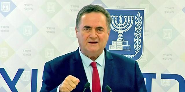 """ישראל כץ מסיבת עיתונאים 17.9.20, צילום מסך: לע""""מ"""