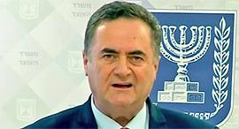 """שר האוצר ישראל כץ, צילום מסך: לע""""מ"""
