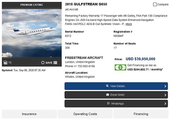 מודעה באתר קונטרולר על מכירת המטוס הפרטי של פרלמן