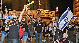 ההפגנות בבלפור, צילום: רפי קוץ
