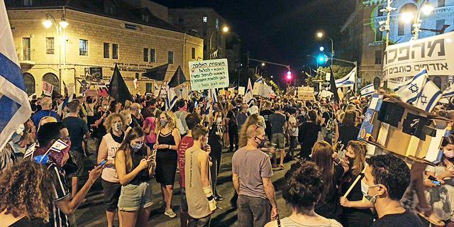 סופית: הכנסת אישרה את הגבלת ההפגנות בסגר
