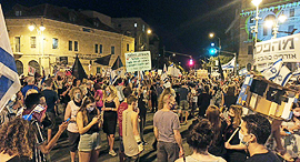 ההפגנה בבלפור, הערב, צילום: חיים גולדיטש