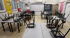 כיתה סגורה קורונה חינוך בית ספר סגר, צילום: רויטרס