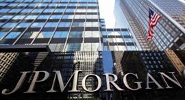 בנק ג'יי פי מורגן צ'ייס JP Morgan ניו יורק, צילום: רויטרס