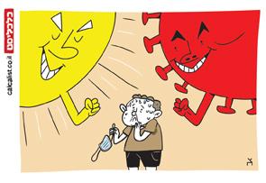 קריקטורה יומית 22.9.20, איור: צח כהן