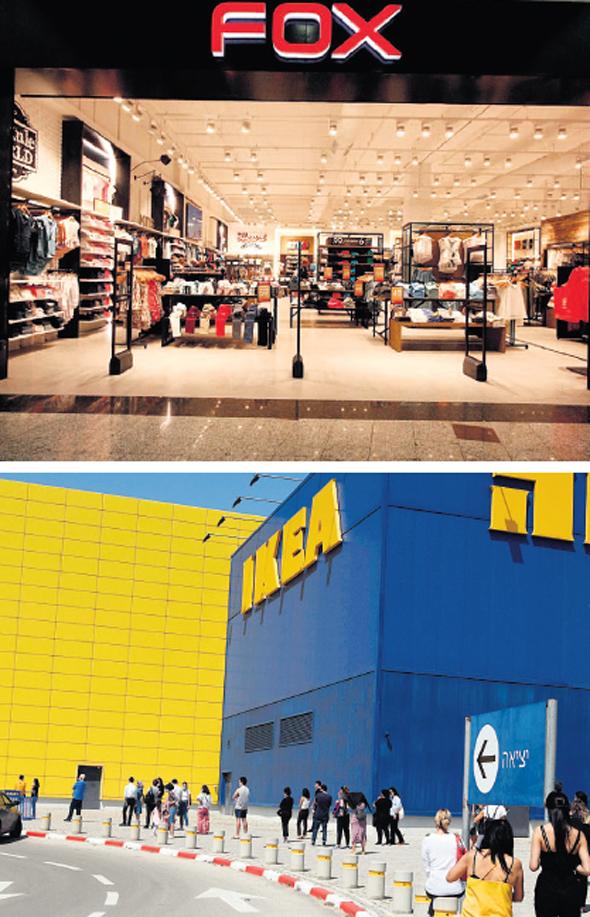 מלמעלה: חנות פוקס בתל אביב וסניף איקאה בנתניה, צילומים: יאיר שגיא