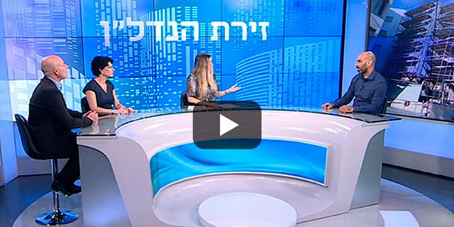 פאנל התחדשות עירונית בתל אביב תומר הנר עינת גנון לחצן זירת הנדלן