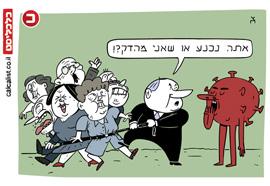 קריקטורה יומית 23.9.20, איור: צח כהן