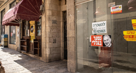 סגר ב ירושלים קורונה, צילום: אלכס קולומויסקי