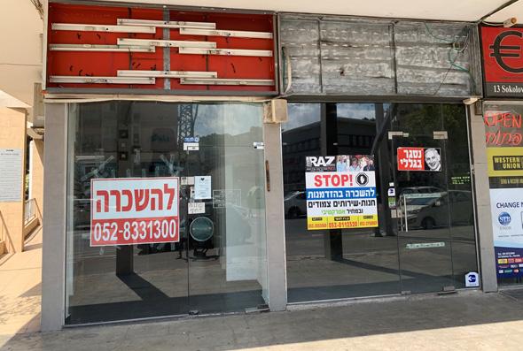 חנות סגורה בקורונה, צילום: אדם קפלן