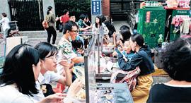 שוק לילה בטייפה טייוואן, צילום: בלומברג