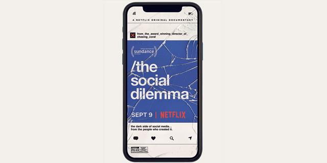 משתמשים כבדים: בכירים בפייסבוק וטוויטר מעידים על הכשלים - בדוקו חדש בנטפליקס