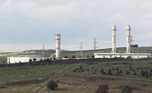 תחנת הכוח חגית