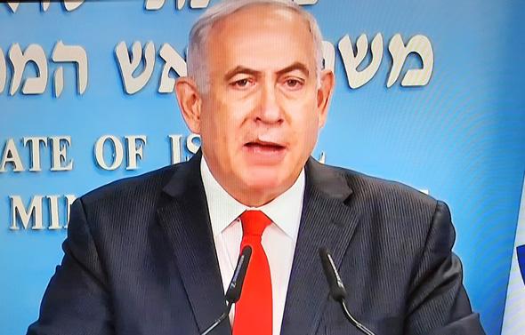 ראש הממשלה בנימין נתניהו הצהריה לקראת סגר שני, צילום: צילום מסך