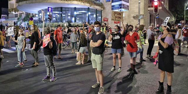 הפגנה בירושלים, צילום: אלכס קולומויסקי